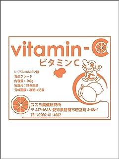 【お徳用500g】高品質ビタミンC粉末100%(L-アスコルビン酸)(計量スプーン付)