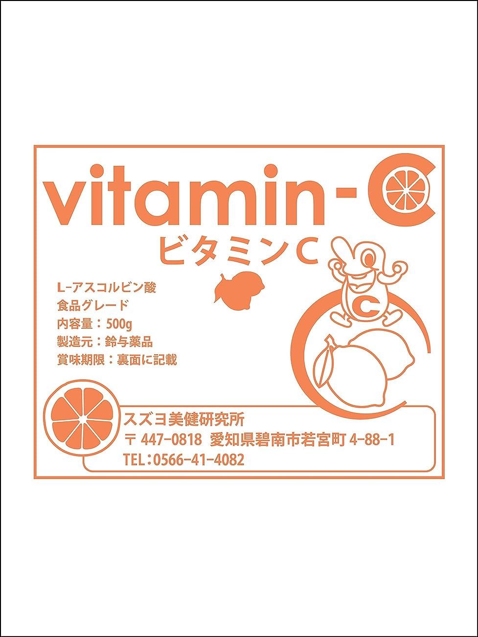 アドバンテージ農業のバナー【お徳用500g】高品質ビタミンC粉末100%(L-アスコルビン酸)(計量スプーン付)
