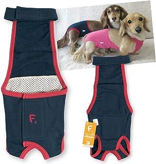 犬猫の服 full of vigor_シンプルサロペット介護服マナーガード(R)_5/ネイビー_DML_小型犬・ダックス用