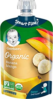 Gerber (ガーバー) オーガニック ベビーフード - 12食分 バナナ、マンゴー ピューレ 離乳食, 2nd Foods (セカンドフーズ) モグモグ期, パウチタイプ 99g (12パック)