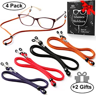 Eyeglasses Holder Strap Cord – Premium ECO Leather Eyeglasses String Holder Chain..