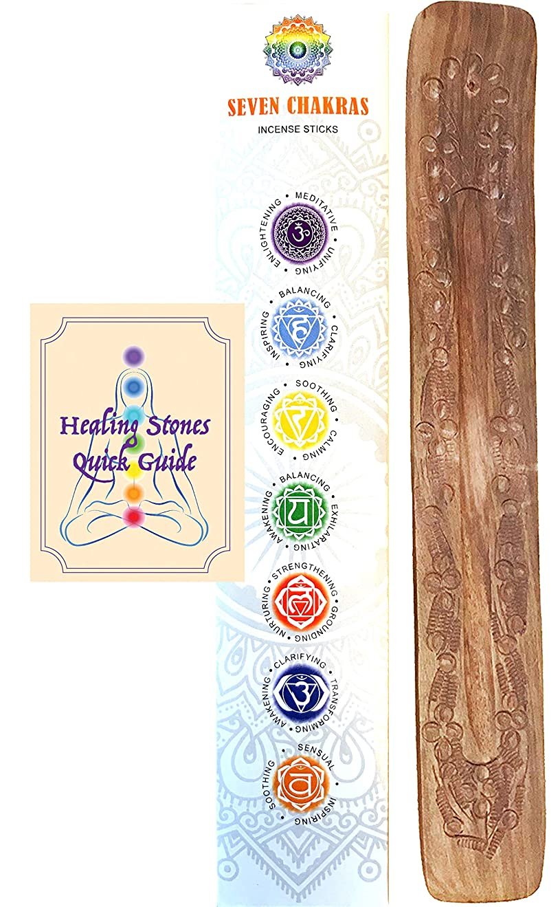 別に夜明けに洗う7つのチャクラのお香セット – 35本の線香 各7本 瞑想、ストレング、創造性、洞察の認識用 カヌーの香炉とヒーリングストーン付き クイックチャクラガイド