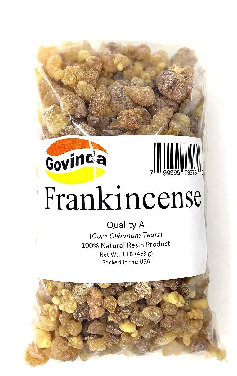 刈る彼らメンタリティGovinda Frankincense樹脂Gum Tears品質A 1?LB