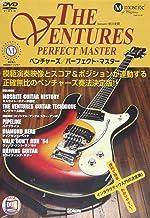 DVD ザ・ベンチャーズ/パーフェクトマスター (<DVD>)