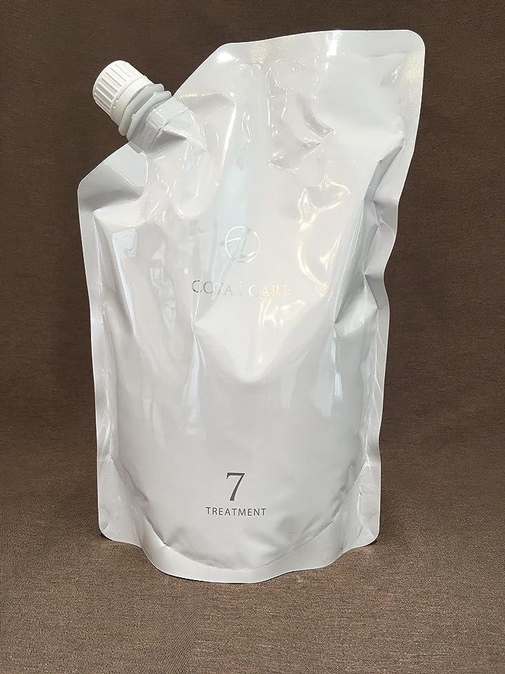 み乳剤充電コタ アイ ケア トリートメント 7(詰替え用)(750g)