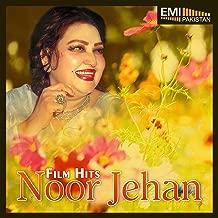 Film Hits Noor Jehan