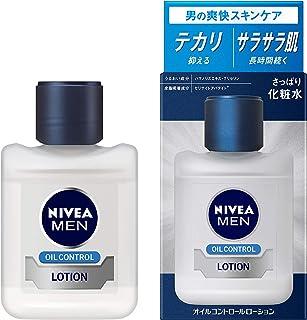 【Amazon.co.jp限定】 ニベアメン オイルコントロールローション [ メンズ化粧水 ] [ オイリー肌 ] [ テカリ・ベタつき防止 ] [ 長時間サラサラ肌 ] [ クール爽快感 ] 110ミリリットル (x 1)