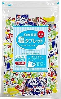 赤穂化成 灼熱対策塩タブレット 500g ×3セット