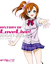 HISTORY OF LoveLive! (電撃G's magazine)