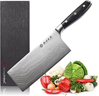 """Damascus Cleaver Knife, 7.2"""" Stainless Steel Chinese Chef Knives Vegetable Knife with Wooden Handle, Multipurpose Use for Kitchen or Restaurant"""