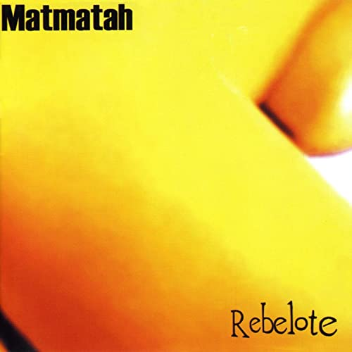 MATMATAH TÉLÉCHARGER LA OUACHE