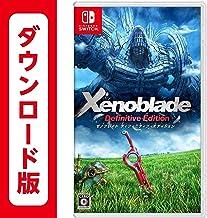 Xenoblade Definitive Edition|オンラインコード版