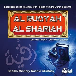 Best tilawat quran mishary Reviews