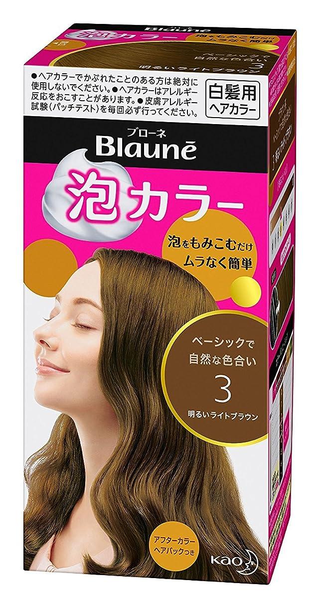 ビット息苦しいまだら【花王】ブローネ泡カラー 3 明るいライトブラウン 108ml ×20個セット