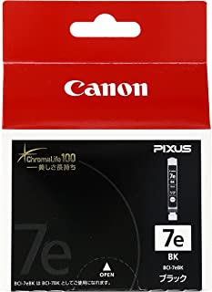 Canon 純正インクカートリッジ BCI-7e ブラック BCI-7EBK