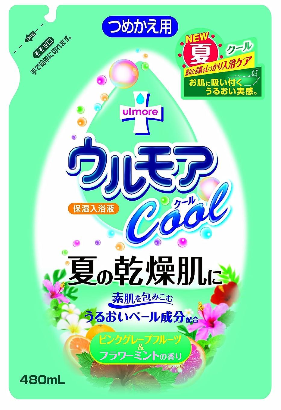 ラボ磁気無秩序アース製薬 保湿入浴液ウルモアクール 替 ピンクグレープフルーツ&フラワーミントの香り 480mL