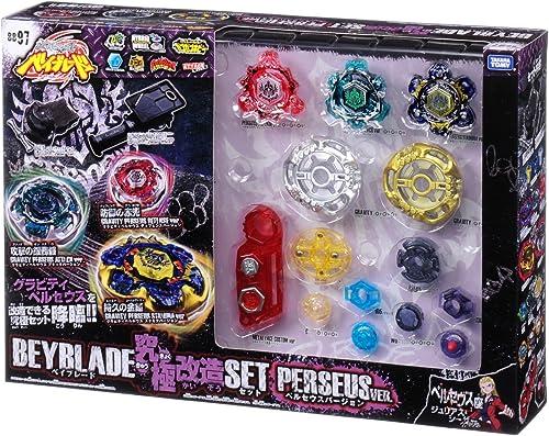 promociones emocionantes Beyblade Beyblade Beyblade BB-97 Beyblade ultimate reshuffle set Perseus Ver. (japan import)  centro comercial de moda