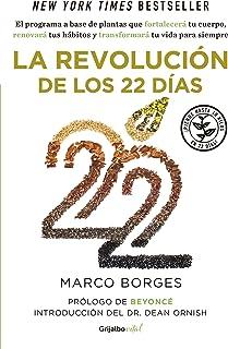 La revolución de los 22 días (Colección Vital): El progra