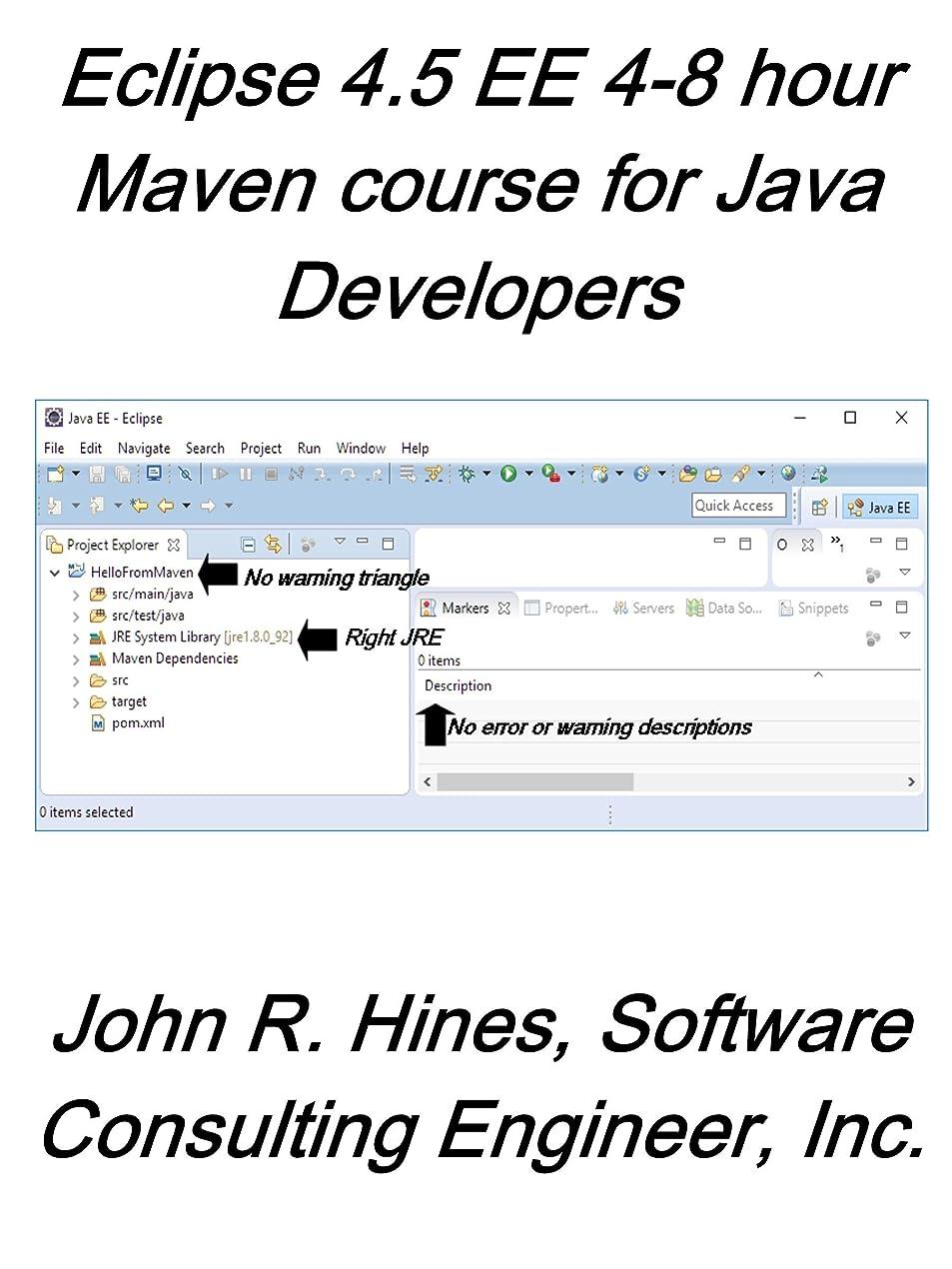 グリーンランド前方へ拷問Eclipse 4.5 EE 4-8 hour Maven Course for Java Eclipse Developers (English Edition)