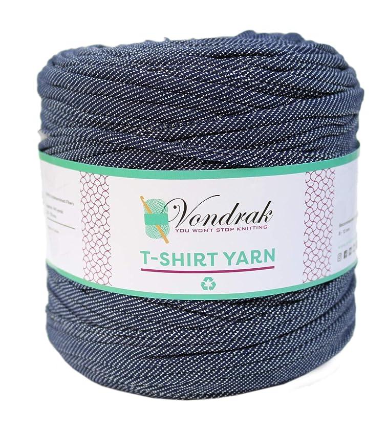 T-Shirt Yarn Recycled 130 Yards 1.5 lb Bulky Yarn│Jersey Yarn│Fabric Yarn │T Shirt Yarn for Crochet │ Knitting Tshirt Yarn │ Home Decor DYI Supply │ Recycled Yarn │Trapillo (Denim Style)