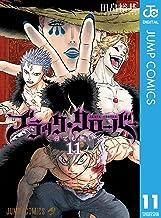 表紙: ブラッククローバー 11 (ジャンプコミックスDIGITAL) | 田畠裕基