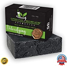 Organic & Natural Volcanic Soap Bar- DETOXIFYING, CLEANSING & OXYGENATING - Acne, Blackheads, Oily Skin. Featuring Volcanic Ash, 2 Types of Activated Charcoal (Coconut & Bamboo).