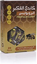 Al Malaky's 100% Pure & Natural Propolis Candy  Natural Remedy for Soothing Throat & Pharynx