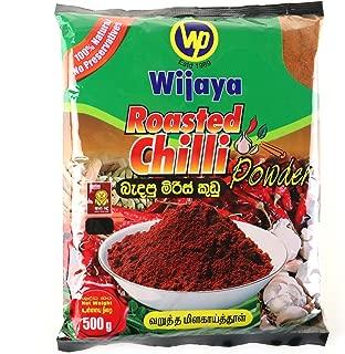 Best sri lankan chili powder Reviews
