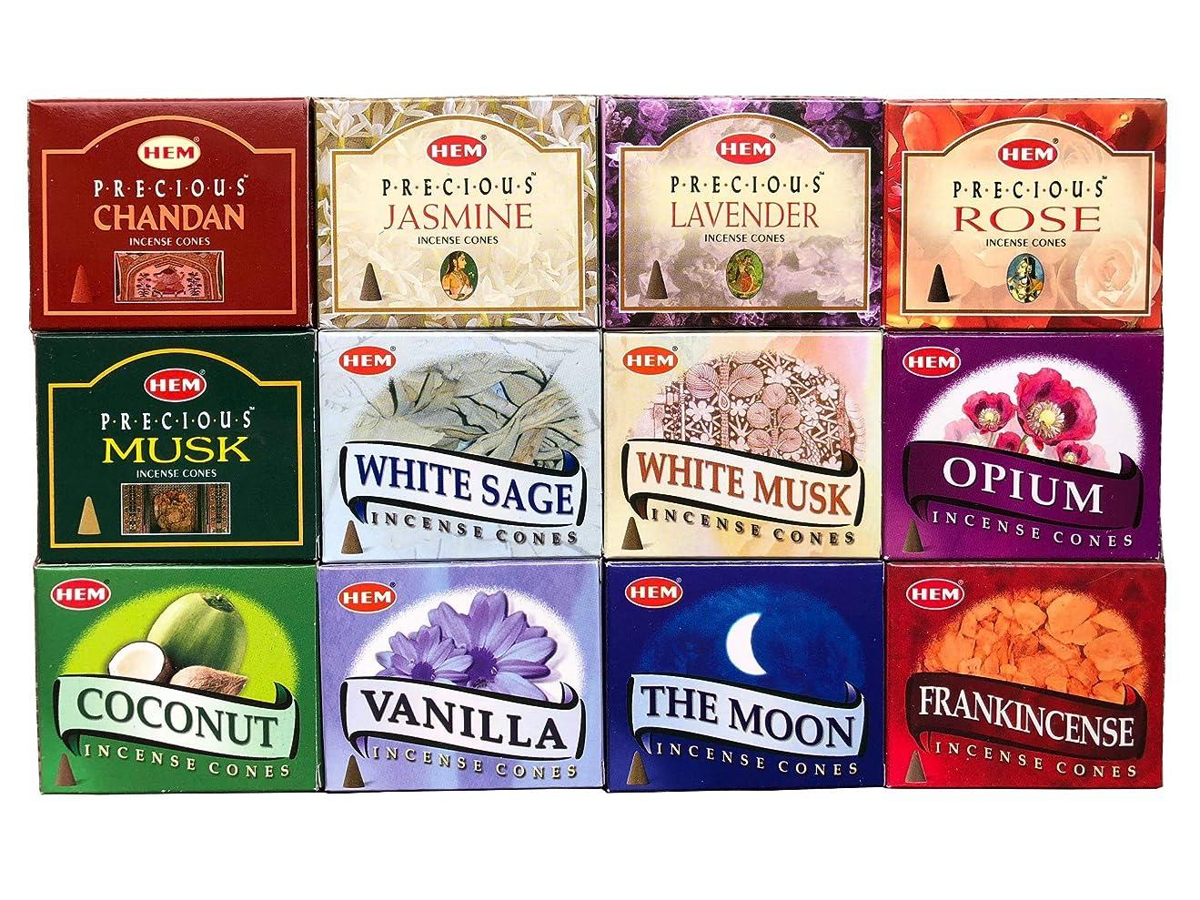 素敵な食料品店論理的にお香 コーン 12種類12箱セット アソートパック インド HEM社 アロマ
