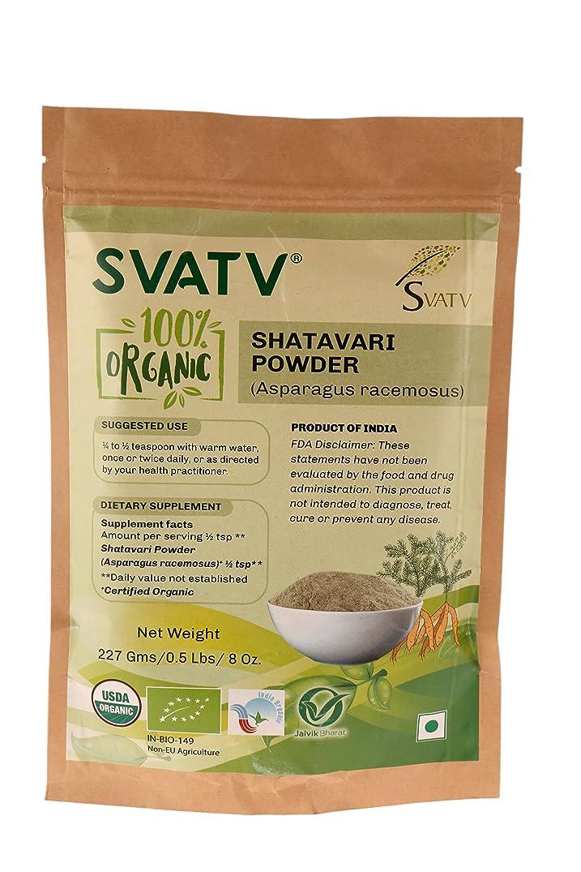 亜熱帯主人マウスピースSVATV Shatavari Powder (Asparagus Racemosus) 1/2 LB, 08 oz, 227g USDA Certified Organic- Biodegradable Reselable Zip Lock Pouch