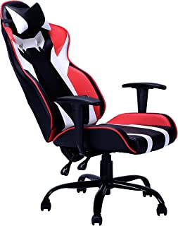 Ergonomic Office Chair PC Gaming Chair Desk Chair Executive Task Computer Chair Back Support Modern PU Pad Armrest Rolling Swivel Chair for Home & Office