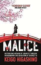 Malice (Kyoichiro Kaga 1) (English Edition)