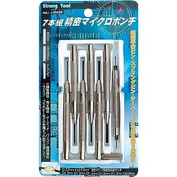 ストロングツール(Strong TooL) 7本組 精密マイクロポンチセット 05480