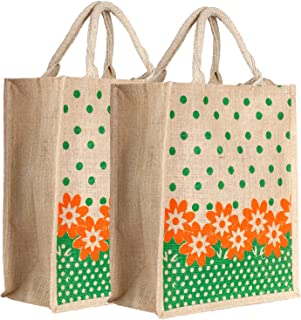 Heart Home Jute 2 Pieces Lunch Carry Bag (Green)- CTHH19893