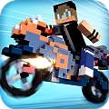 Blocky Motorbikes - Crazy GP Motorbike Racing Game