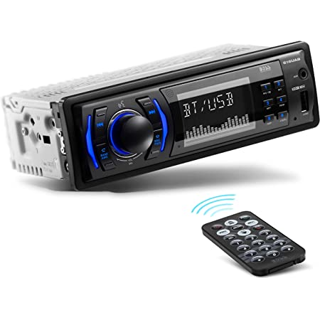 BOSS Audio Systems 616UAB Multimedia Car Stereo - Single Din LCD Bluetooth Audio and Hands-Free Calling, Built-in Microphone, MP3/USB, Aux-in, AM/FM Radio Receiver
