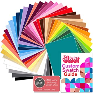 SISER EasyWeed Heat Transfer Shirt Vinyl Deluxe Easyweed Color Bundle, 12 Inch x 15 Inch with Design Card & Custom Swatch Book by Swing Design