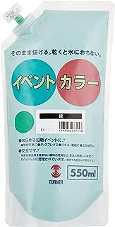 ターナー色彩 アクリル絵具 イベントカラー スパウトパック 緑 EVS55025 550ml