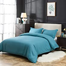 Mohap Duvet Cover Queen Size Teal 3 Pieces Durable Brushed Microfiber 1800 Solid Color Ultra Soft with Zipper Closure Fade Resistant for Minimalismo