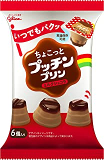 江崎グリコ ちょこっとプッチンプリン ミルクショコラ 120g ×12個