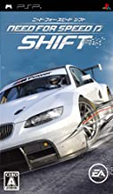 Need for Speed: Shift [Japan Import]