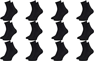 Rainbow Socks - Women Men Classic Ankle Bamboo Socks