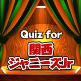 クイズ for 関西ジャニーズJr