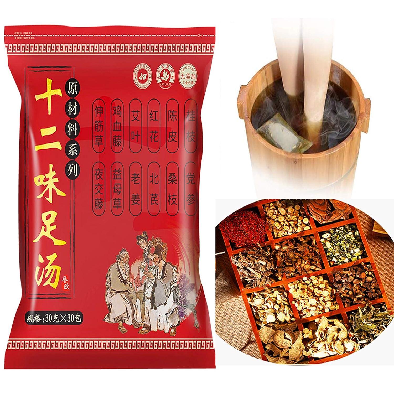 12Favors of Overseas parallel import regular item Foot Max 85% OFF Bath Herb spa Herbal Chinese Soak Medicine