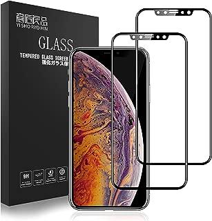 【ポイント10倍還元】【2枚】iPhoneXR/iphoen11 ガラスフィルム 全面 6.1インチ 日本製旭硝子素材採用 業界最強硬度 3Dラウンドエッジ 炭素繊維 ソフトフレーム 透過率99% iphoen11 強化ガラス 極薄 全面保護【次世代 3D 曲面 気泡なし 硬度 9H ラウンドエッジ 曲面デザイン フルカバー】 アイフォンXR PFM-1 意匠良品 (1-5 iphoneXR 全面クリア 黒)