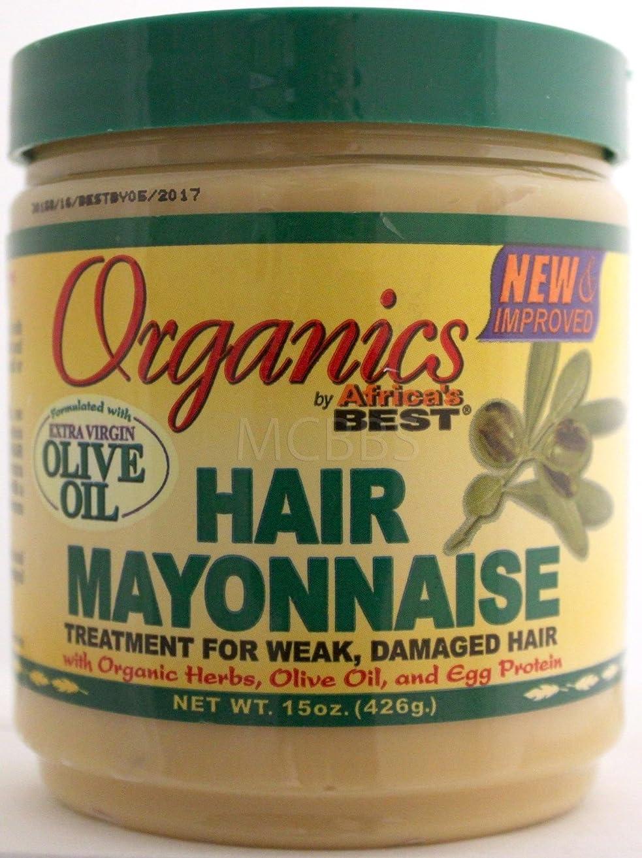 マットレスメカニック細断アフリカの最良の毛髪マヨネーズによる天然剤 マヨ傷んだ頭髪の手当て 425g