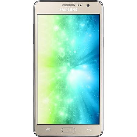 Samsung On5 Pro (Gold, 2GB RAM, 16GB Storage)