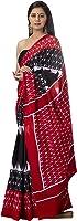 Shivanya Handicrafts Women's Hand block printed cotton mulmul fabric saree Ikkat printed With Blouse Piece Traditional...
