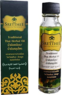 Mae Setthi Hotel Spa Natural Thai Aroma Herb Yellow Oil Wholesale Price (Pack of 4) (24cc)