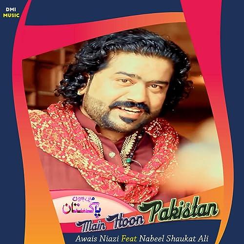 Amazon.com: Pakistan Zindabad (Punjabi): Awais Niazi feat ...